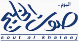 Sout al Khaleej 160x90 Logo
