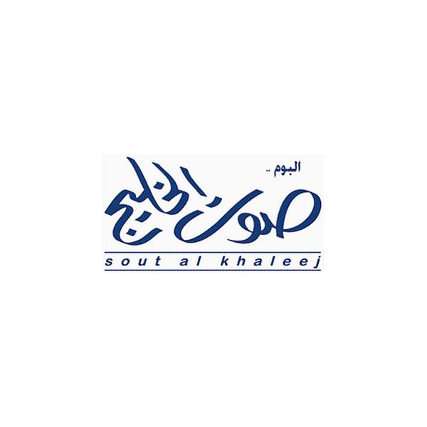Sout al Khaleej 600x600 Logo
