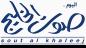 Sout al Khaleej 86x48 Logo